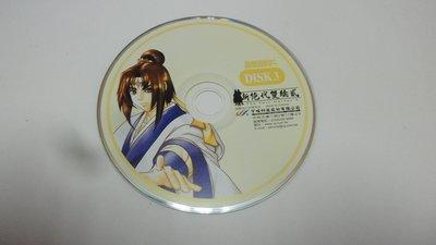 紫色小館-61-2-------新絕代雙驕 貳{遊戲資料片3}