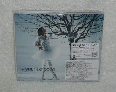 女孩次世代Girl Next Door-首張專輯(日版CD only 限定盤) 偶然的機率免競標