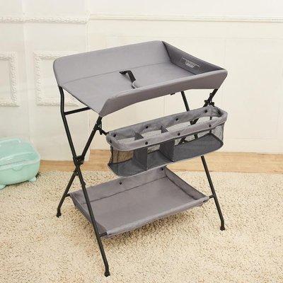 尿布台兒童護理台新生兒換尿布台按摩撫觸洗澡台多功能可折疊WYAMSS