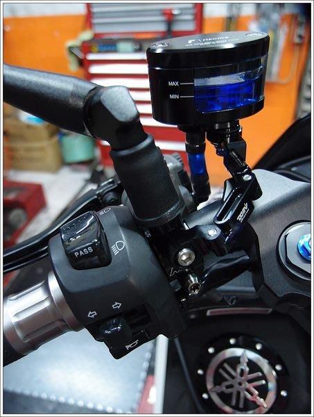 【貝爾摩托車精品店】RIZOMA 水族箱 油杯 油壺 全車系改離合器總泵 分離式總泵 CT125 橢圓油杯