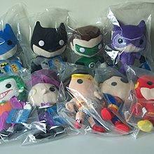 DC 毛公仔套裝   DC Plush Doll