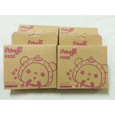 【現貨】Pringo P232 經典相紙 (108張相紙+3捲色帶) 全彩銀
