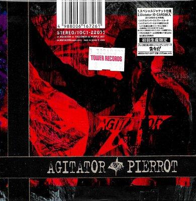 Pierrot / AGITATOR
