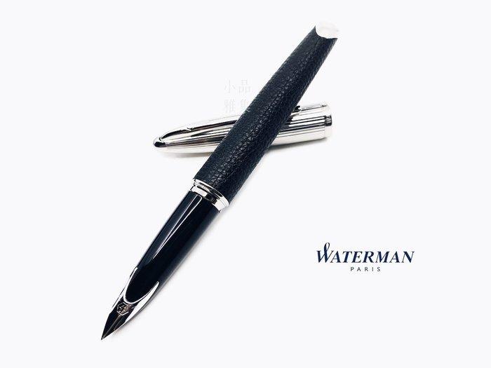 =小品雅集=法國Waterman 頂級 新海洋系列 18k 鋼筆 (黑色皮革款)