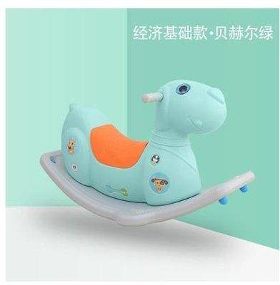 熊迷兒童音樂搖馬軟坐墊搖搖馬寶寶木馬塑料安全加大厚嬰幼兒玩具