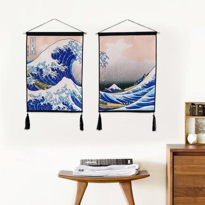 日式浮世繪掛畫掛毯 客廳臥室裝飾畫掛布布藝掛毯壁毯diy設計