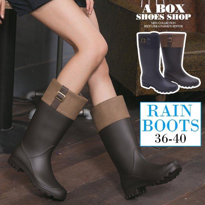 格子舖*【AND3661】愛上下雨天 防水PVC 英倫風消光霧面雙色拼接金釦修身 31CM長筒雨靴 雨鞋 2色