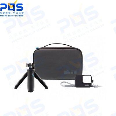 GoPro 原廠 Shorty 旅行套件 精巧收納盒 迷你延長桿 腳架 護套 繫繩 免運費 台南PQS