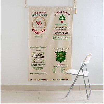 咖啡豆 鄉村風 棉麻 門簾 半簾 窗簾 咖啡 掛簾 布面 裝飾 佈置 美式 法式 拍照 道具 zakka 民宿 -花木馬
