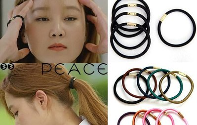 【PEACE33】正韓國AZ品牌進口空運。髮飾飾品 阿茲娜 韓劇沒關係是愛情阿 孔孝真 基礎髮圈/髮束。現+預