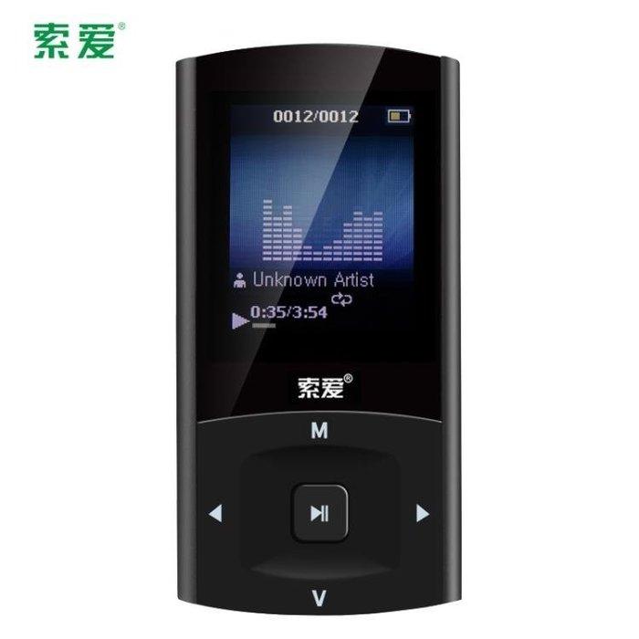 現貨/索愛SA-810mp3mp4播放器有屏插卡學生超薄迷你運動隨身聽錄音筆1SP5RL/ 最低促銷價