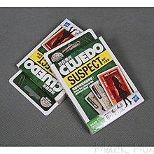 現貨桌遊 妙探尋兇之疑犯大搜查 cluedo suspect 紙牌版邏輯推理遊戲CD0154834
