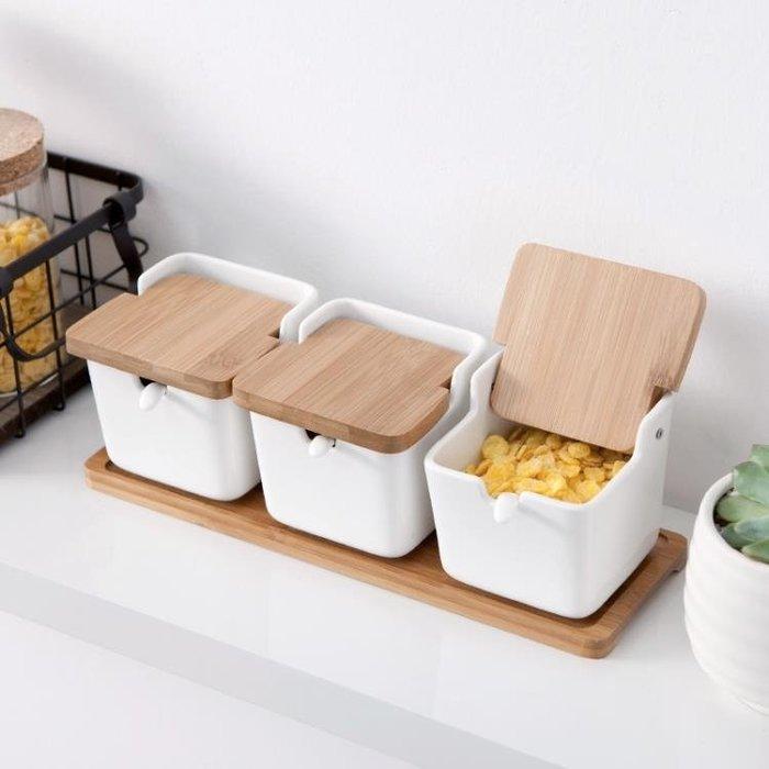調味罐 廚房調味瓶罐陶瓷調味料罐套裝 日式佐料盒調味盒鹽罐三件套