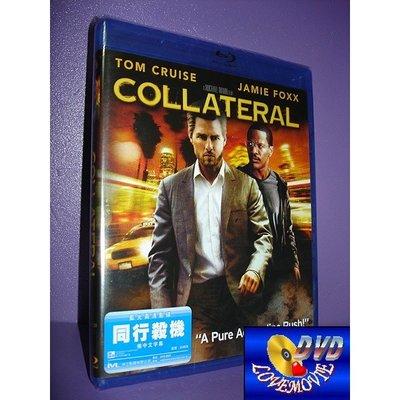 A區BD藍光正版【落日殺神 Collateral (2004)】[含中文字幕]全新未拆《不可能的任務:湯姆克魯斯》