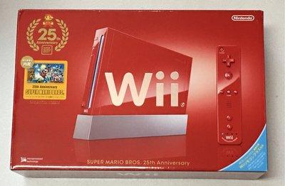 Wii 超級瑪利歐兄弟 25週年限量機 日規機