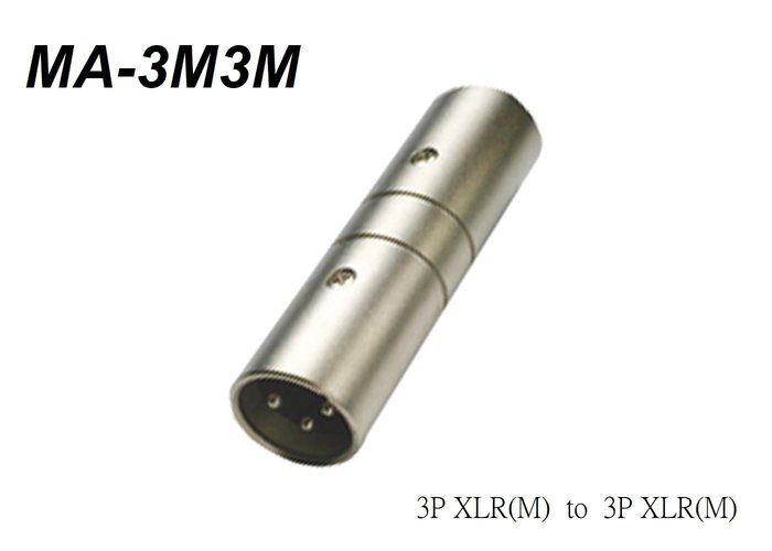 【六絃樂器】全新 Stander MA-3M3M 轉接頭 / XLR雙公頭