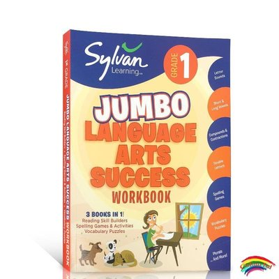 英文原版 Sylvan Learning 新版 Jumbo Language Arts Success G1 三合一大厚