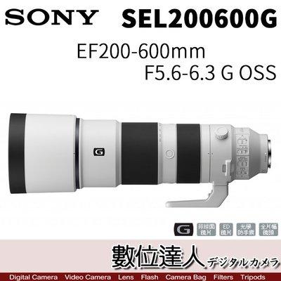 【數位達人】平輸 Sony FE 200-600mm 5.6-6.3 G OSS〔SEL200600G〕