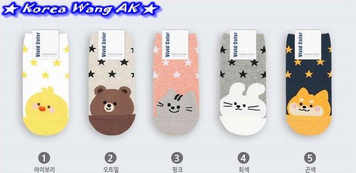 Korea Wang AK~(現貨)韓國代購 東大門 卡哇伊Q版小熊動物造型滿版星星襪襪  單雙50元【SS05】