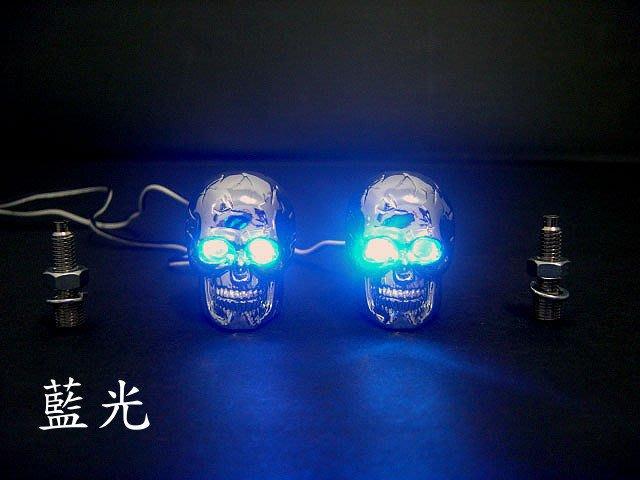 【UCC車趴】☆超炫☆超酷☆ 重型機車用 / 汽車用 / 機車用 鍍鉻牌照螺絲 藍光LED燈 (骷髏頭)