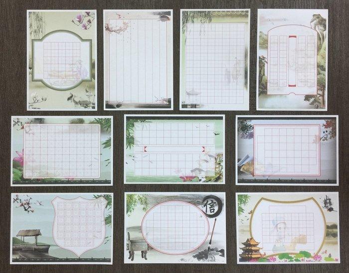 正大筆莊 『 硬筆書法專用紙A5(21*14.5cm)』 (一包十款20入混裝)  / 硬筆書法 / 加工紙 / 專用紙