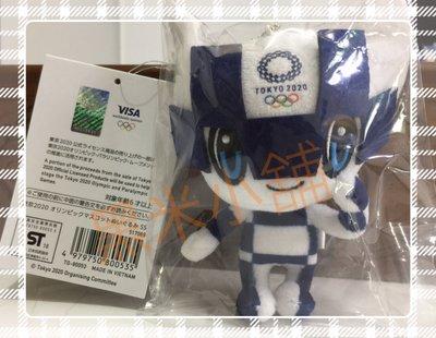 【無限美好】現貨!2020東京奧運吉祥物/公仔/娃娃/擺飾/限量/日本限定 萌系現貨只有1個