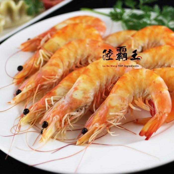 5號泰國熟白蝦 600g/盒 30到36隻 新鮮好吃【陸霸王】