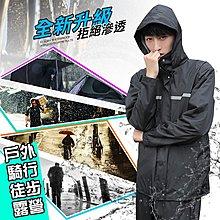 台灣現貨+開箱影片🔥雙層加厚防滲透 兩件式雨衣 雨衣雨褲 雨衣 兩件式 摩托車雨衣 機車雨衣 雨鞋套
