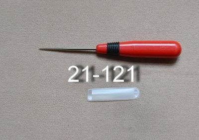 *巧巧布拼布屋*日本進口~21-121...
