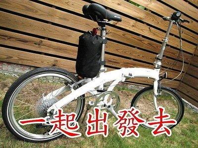 大折攜車袋只要690元~終身保固~永久免費維修