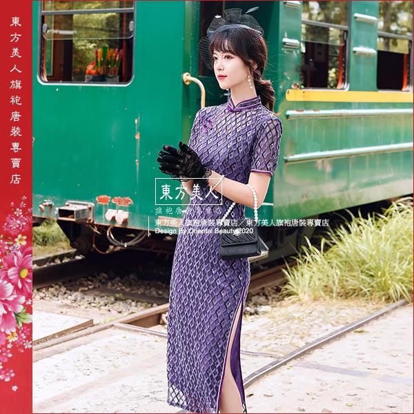 東方美人旗袍唐裝專賣店 ☆°((超低價1290元))°☆ 6327 (紫)。優雅美麗蕾絲改良式時尚顯瘦短袖長旗袍連身裙