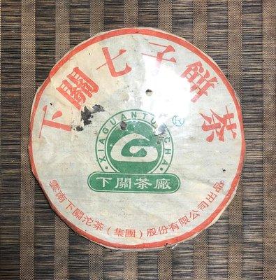 2004年 下關茶廠FT8653-3+1