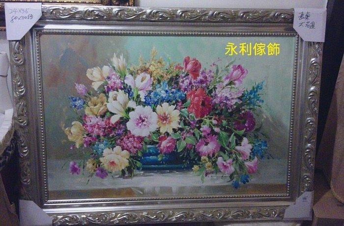 大花盆油畫
