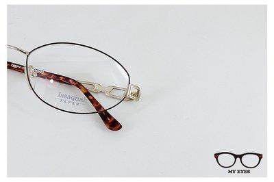 【My Eyes 瞳言瞳語】Issaquah 紅葉色全框金屬眼鏡 霧面扣環造型 正式端莊風格 合金材質 (TROT)