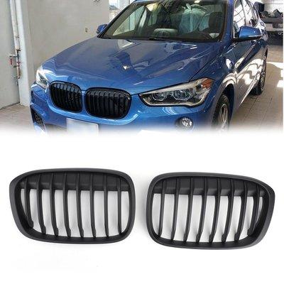 BMW專用水箱護罩霧黑 適用2016+ F48 F49 X1 X-Series-極限超快感!