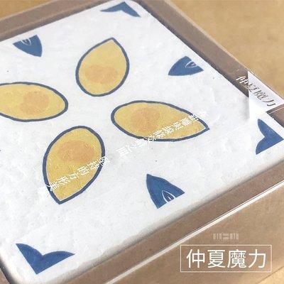 【MBM】會呼吸的珪藻土 / 仲夏魔力 / 花磚珪藻土杯墊組(一盒5入)
