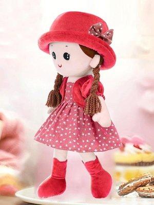 女孩公主 可愛少女心女生布娃娃大公仔陪你睡覺抱枕床上毛絨玩具