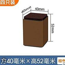 4*4CM碳鋼桌腳墊高加厚增高桌腿墊靜音加高傢俱地板保護墊耐磨『舒心生活』
