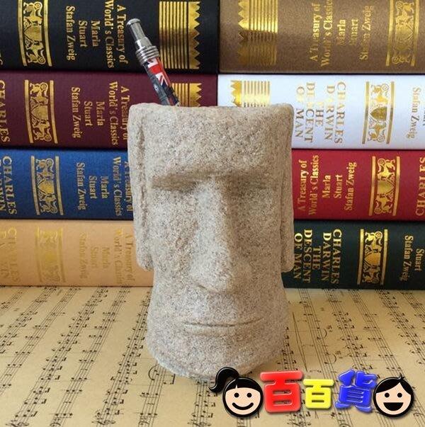 百 ~復活節島摩艾石像筆筒~復活節 摩艾石像 筆筒 世界 建築智利復活島石像筆筒砂岩雕塑工