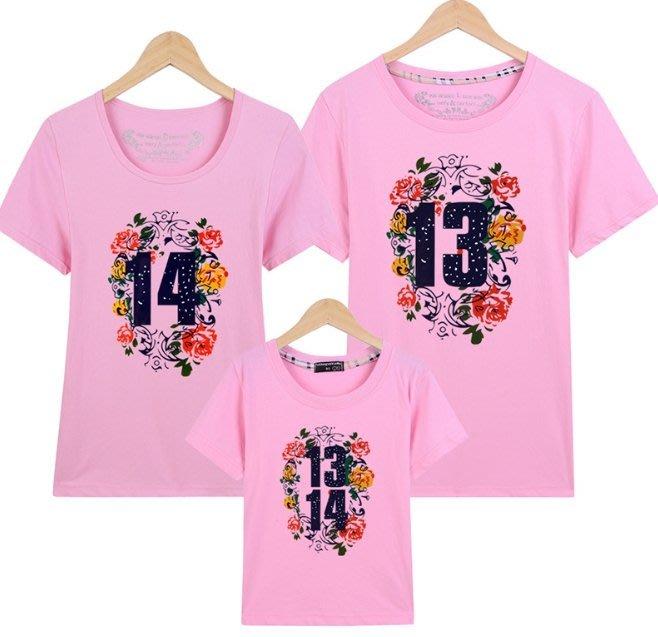 小孩 一生一世1314 純棉t恤 情侶t恤 短袖T恤 親子裝 親子t恤 母女裝 全家裝 團服體 班服 一家三口 一家四口
