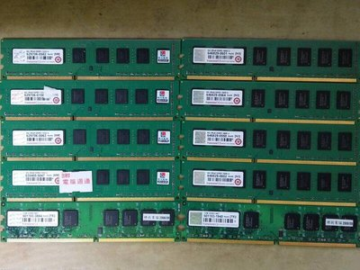 記憶體1GB DDR2 667[TE]、8GB DDR3 1333[6M] 及1600 [N3] 苗栗縣