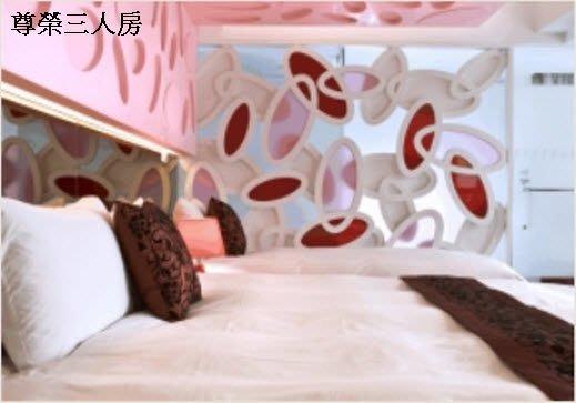 @瑞寶旅遊@台中~文華道會館【豪華三人房】含早餐+車位『4人房$3650』與碧根行館同級 h119