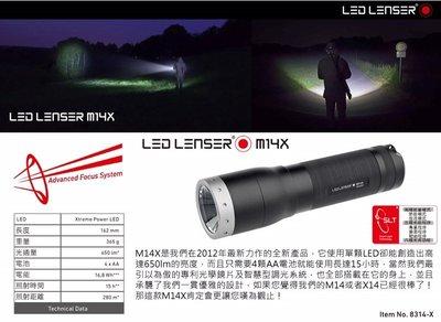 【LED Lifeway】德國 LED...