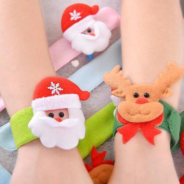 聖誕裝飾 紅色派對聖誕拍拍 手環【XM0006】《Jami Honey》