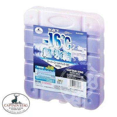 大里RV城市【鹿牌 Captain Stag】保冷劑(M)《抗菌超凍媒》冷媒 冰桶 冰磚 行動冰箱冰塊 M-6927