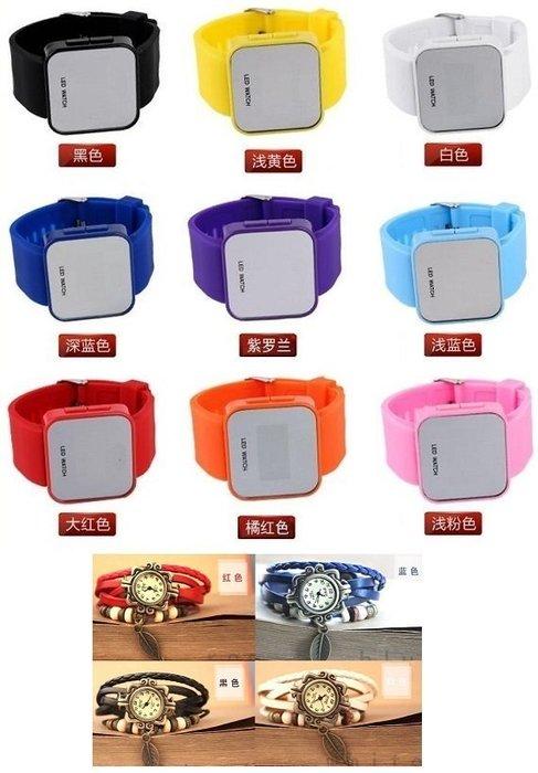 多款 45元 韓國 最新 LED 鏡子錶 韓國 日本 最新流行 鏡面 手錶 糖果錶 果凍錶 冷光錶