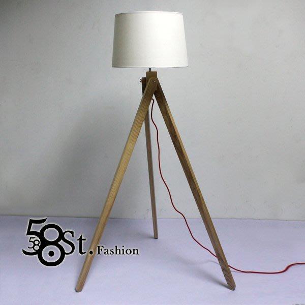 【58街】義大利設計師款式「圓規落地燈」美術燈。複刻版。GU-126