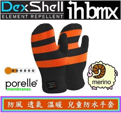 DEXSHELL Waterproof Childrens Mitten-防水兒童連指手套 雪地運動 探險 打獵 釣魚 戶外 防護用品
