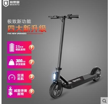 柏思圖電動滑板車代駕鋰電成人折疊代步自行車男女迷你踏板電瓶車QM