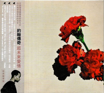 約翰傳奇John Legend / Love in the Future